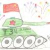 75-летию победы в Великой Отечественной войне